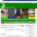 三王グループホームページをご紹介