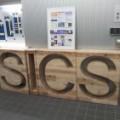 CLT/直交集成板の腰壁パネルの展示(愛媛県西条市)